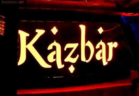Kazbar The Shisha Oasis