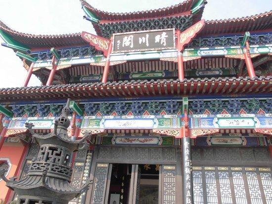 Qingchuan Cabinet : 晴川閣