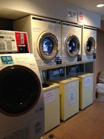 Hotel Shinsaibashi Lions Rock: located at 3/F