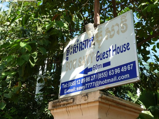 Bou Savy Guest House: only small panel of Bou Savy Guesthouse