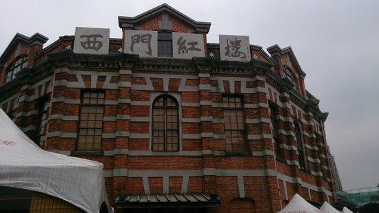 Ximen Red House - Ximending: 西門紅楼 正面から