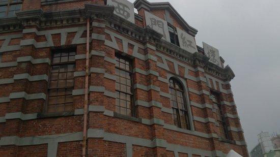 Ximen Red House - Ximending: 西門紅楼 正面を斜め下から