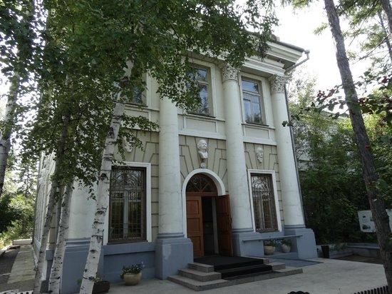 Chita Regional Kuznetsov Museum of Local Lore