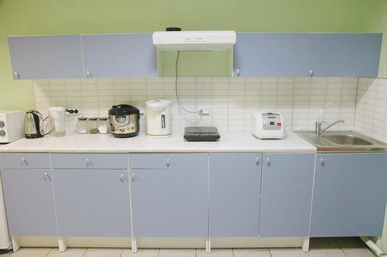 Erel Hostel: Кухня хостела