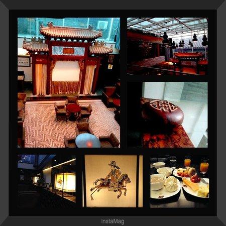 Shichahai Shadow Art Performance Hotel : Hotel