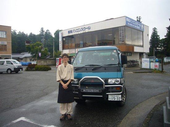Oyado Nagomino: Hodaka station
