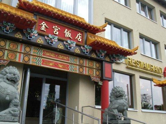China Palast: вход в ресторан