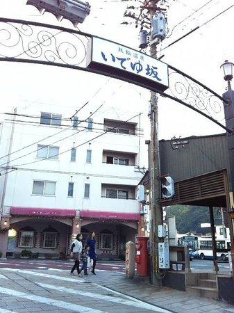 Kannawa Onsen : KANNAWA