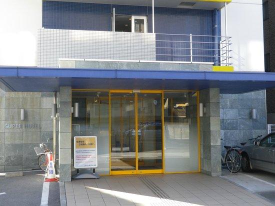 Super Hotel Kochi: ホテル玄関