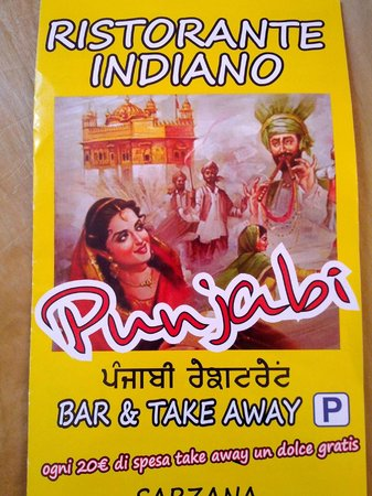 Punjabi: Menu take away