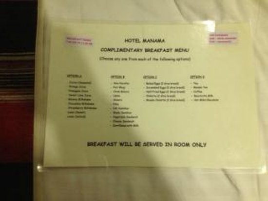 Hotel Manama: Complimentary breakfast menu
