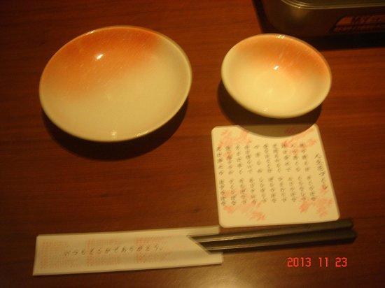 Hana-No-Mai, Keio Retnade Higashifuchu : 早く料理来ないかな~