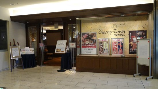 Georgetown: ジョージタウン入口
