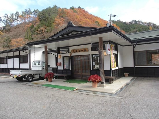 Nihongi Spa