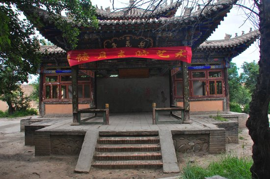 Guide County, จีน: Ming and Qing Dynasties Ancient Buildings, Guide