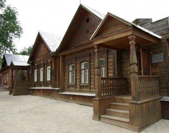 V. Klyuchevskiy's Museum