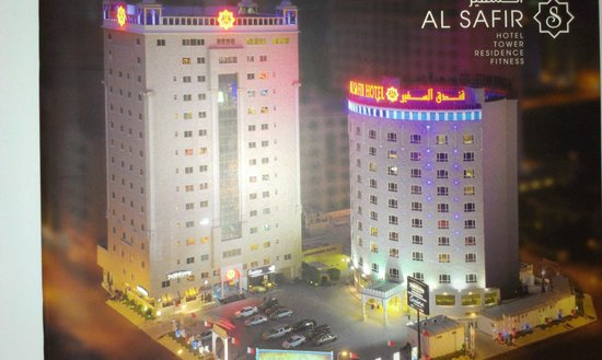 Al Safir Hotel & Tower : outside