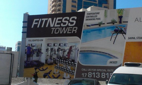 Al Safir Hotel & Tower : outside, some English corrections required...