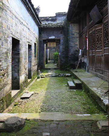 Ancient Buildings of Jiangtou Village and Changgang Village