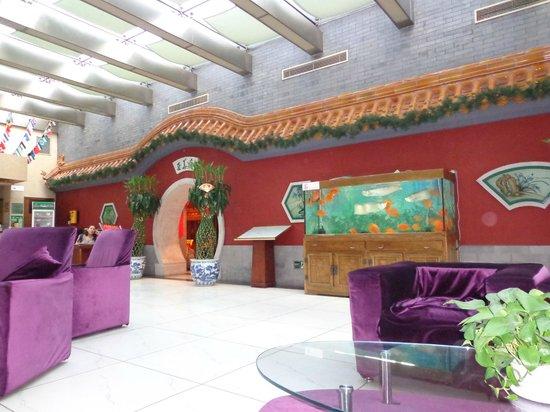 Beijing National Jade Hotel: холл отеля