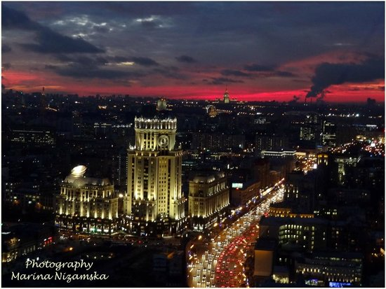 Swissotel Krasnye Holmy Moscow: Sunset view from SkyBar