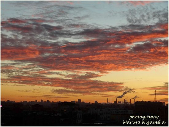 Swissotel Krasnye Holmy Moscow : Sunset view from room