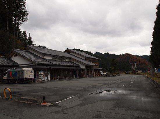 Roadside Station Misugi : 自然に囲まれて