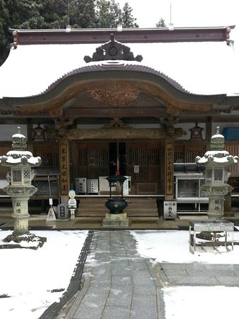 Saijo, Japan: Yokomineji Temple, November 28, 2013