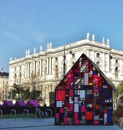 MuseumsQuartier Wien: Стеклянный домик в Музейном квартале