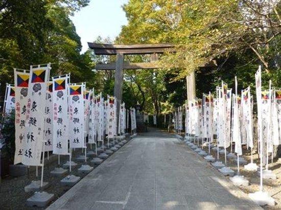 Togo Shrine: 必勝祈願の旗