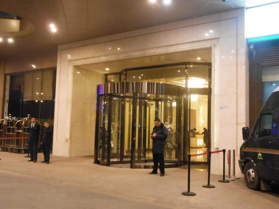 Ritan International Hotel: The entrance