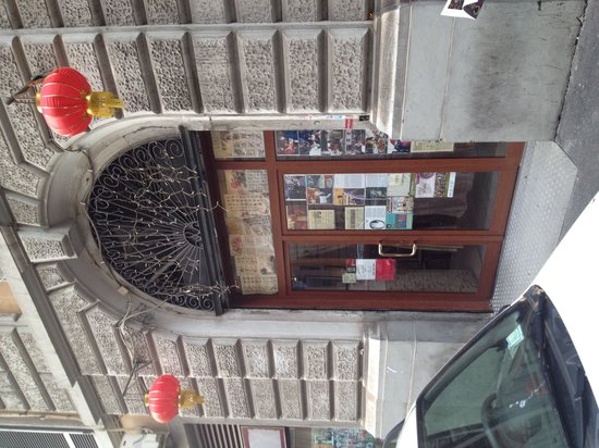 Hang Zhou: Characteristic entrance