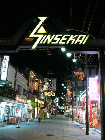 entrée du quartier Shinsekai