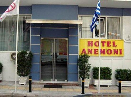 Photo of Hotel Anemoni Piraeus