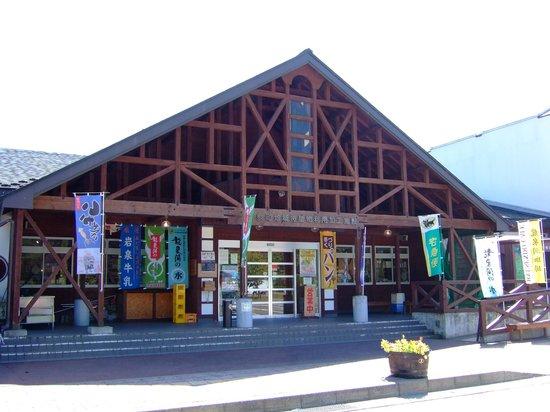 Michi-no-Eki Iwaizumi