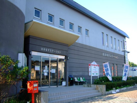 Things To Do in Fukuyoshi, Restaurants in Fukuyoshi