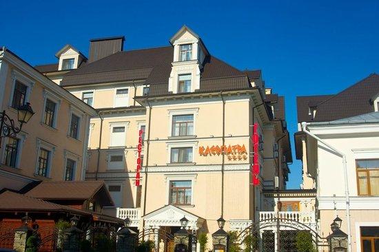 Kleopatra Hotel: street view