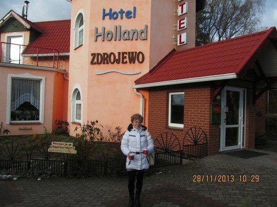 Hotel Zdrojewo: przed hotelem