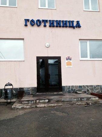 Sibir Hotel Udelnaya