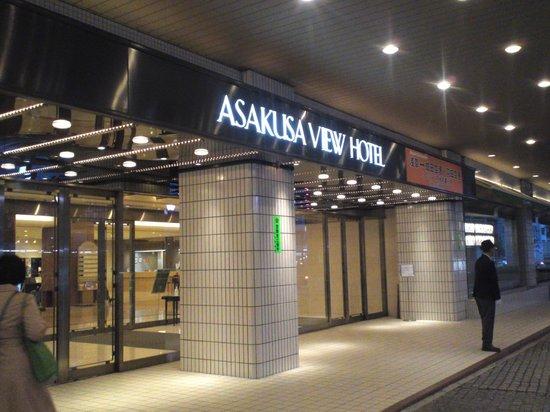 Asakusa View Hotel : 正面玄関