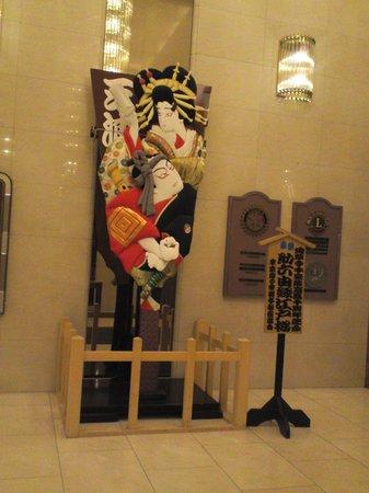 Asakusa View Hotel : 12月には羽子板市もあります