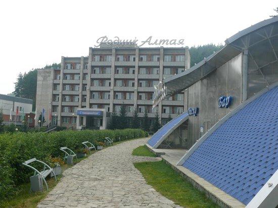 Rodnik Altaya Health Resort