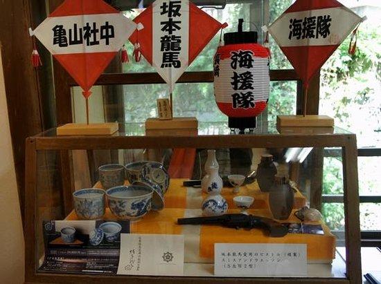 Kameyamashachu Museum
