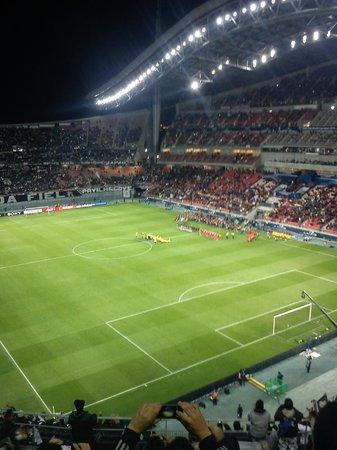 Toyota Stadium: Foto2