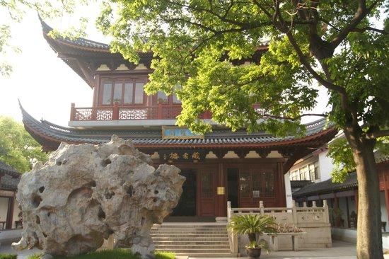 Shanghai Confucian Temple: на територии