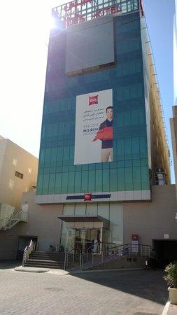 Ibis Riyadh Olaya Street: Hotel entrance