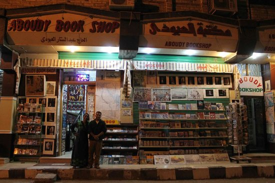 Aboudy Book Shop
