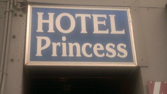 公主酒店照片