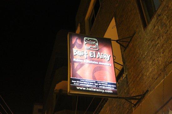 Bait El Ainy