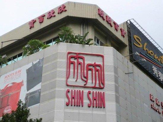 Shin Shin Department Store: 建物外観